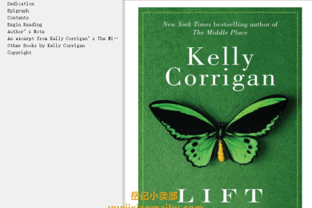 【配音频】Lift by Kelly Corrigan(mobi,epub,pdf)