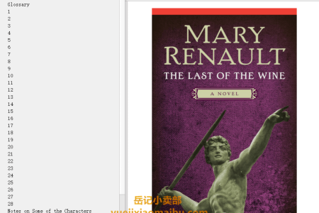【配音频】The Last of the Wine by Mary Renault(mobi,epub,pdf)