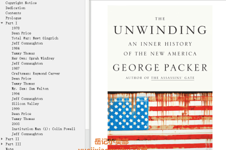 【配音频】The Unwinding: An Inner History of the New America by George Packer(mobi,epub,pdf)