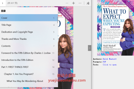 【电子书】What to Expect When Youre Expecting 4th Edition by Heidi Murkoff , Sharon Mazel(pdf)