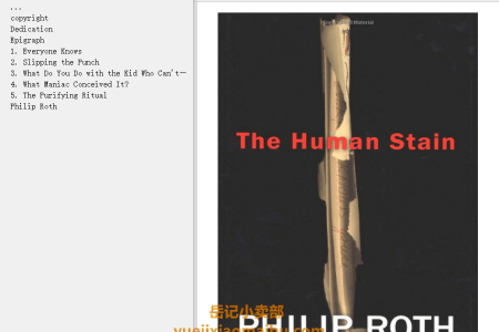 【配音频】The Human Stain (The American Trilogy #3) by Philip Roth(mobi,epub,pdf)