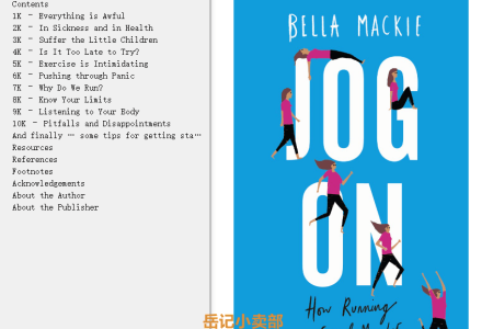 【配音频】Jog On: How Running Saved My Life by Bella Mackie(mobi,epub,pdf)