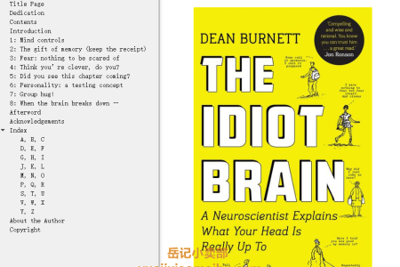 【配音频】The Idiot Brain: A Neuroscientist Explains What Your Head is Really Up To by Dean Burnett(mobi,epub,pdf)