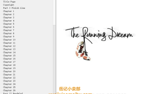 【配音频】The Running Dream by Wendelin Van Draanen(mobi,epub,pdf)
