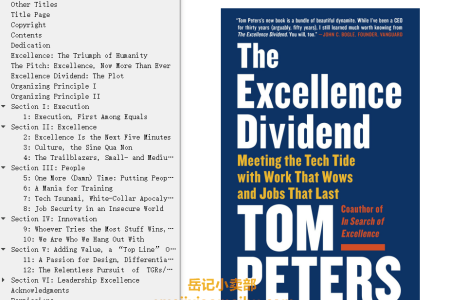 【配音频】The Excellence Dividend: Meeting the Tech Tide with Work that Wows and Jobs that Last by Tom Peters(mobi,epub,pdf)