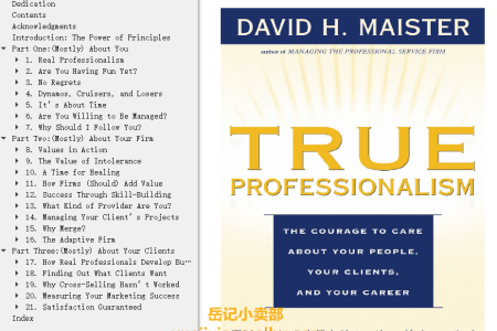 【电子书】True Professionalism: The Courage to Care About Your People, Your Clients, and Your Career by David H. Maister(mobi,epub,pdf)