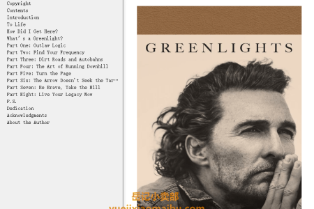 【配音频】Greenlights by Matthew McConaughey(mobi,epub,pdf)