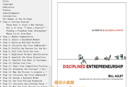 【配音频】Disciplined Entrepreneurship: 24 Steps to a Successful Startup by Bill Aulet(mobi,epub,pdf)