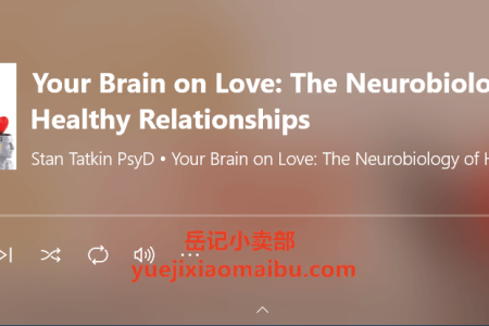 【音频】Your Brain on Love: The Neurobiology of Healthy Relationships by Stan Tatkin(mp3)
