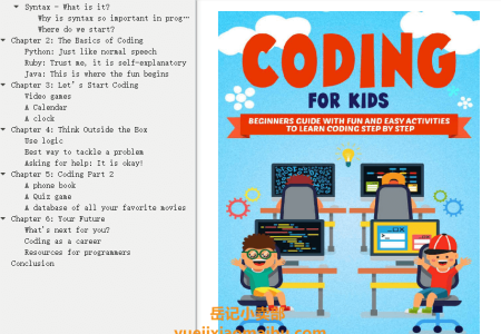 【配音频】Coding for Kids: Beginners Guide with Fun and Easy Activities to Learn Coding Step by Step by Simon Weber(mobi,epub,pdf)