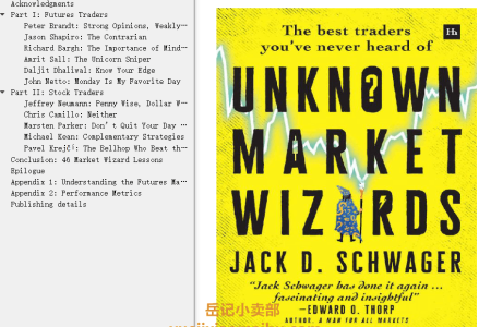 【配音频】Unknown Market Wizards: The Best Traders You've Never Heard of by Jack D. Schwager(mobi,epub,pdf)