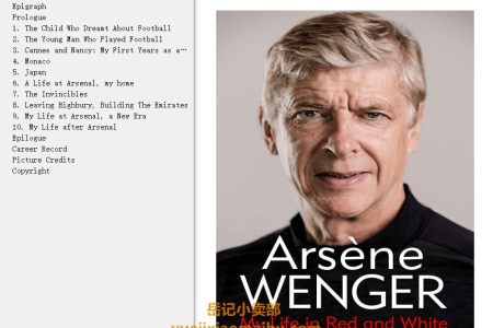 【配音频】My Life in Red and White by Arsène Wenger(mobi,epub,pdf)