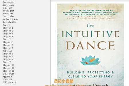 【配音频】The Intuitive Dance: Building, Protecting, and Clearing Your Energy by Atherton Drenth(mobi,epub,pdf)