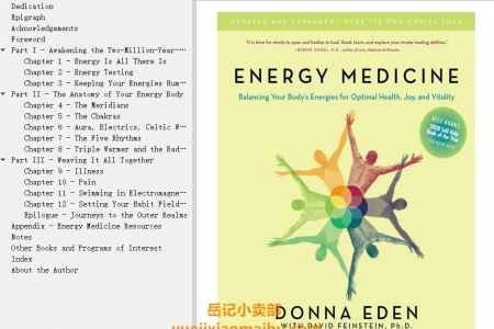 【配音频】Energy Medicine: Balancing Your Body's Energies for Optimal Health, Joy, and Vitality by Donna Eden, David Feinstein(mobi,epub,pdf)