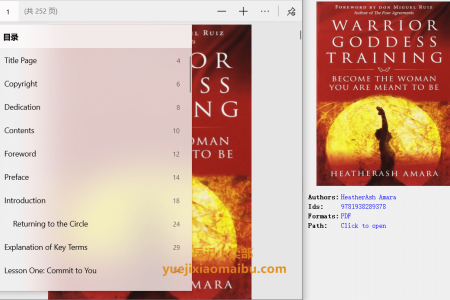 【配音频】Warrior Goddess Training: Become the Woman You Are Meant to Be by HeatherAsh Amara(pdf)
