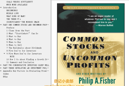 【配音频】Common Stocks and Uncommon Profits and Other Writings by Philip A. Fisher, Kenneth L(mobi,epub,pdf)