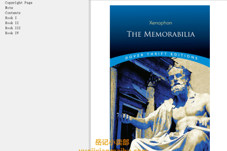 【电子书】The Memorabilia by Xenophon(mobi,epub,pdf)