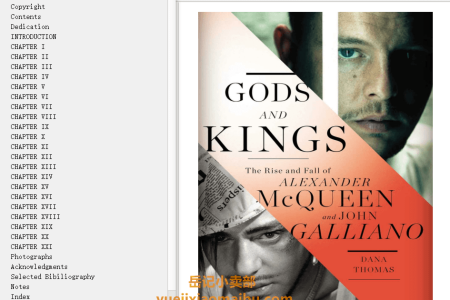 【配音频】Gods and Kings: The Rise and Fall of Alexander McQueen and John Galliano by Dana Thomas(mobi,epub,pdf)