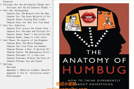 【配音频】The Anatomy of Humbug: How to Think Differently About Advertising by Paul Feldwick(mobi,epub,pdf)