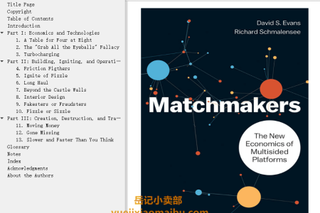 【配音频】Matchmakers: The New Economics of Multisided Platforms by David S. Evans, Richard Schmalensee(mobi,epub,pdf)
