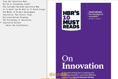 "【配音频】HBR's 10 Must Reads on Innovation (with featured article ""The Discipline of Innovation,"" by Peter F. Drucker) by Harvard Business Review(mobi,epub,pdf)"