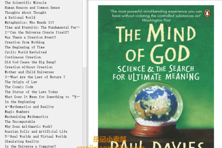 【电子书】The Mind of God: Science and the Search for Ultimate Meaning by Paul Davies(mobi,epub,pdf)