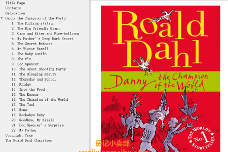 【配音频】Danny the Champion of the World by Roald Dahl(mobi,epub,pdf)