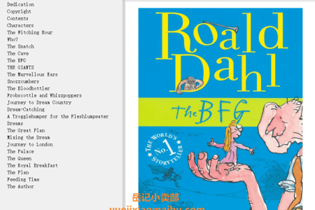 【配音频】The BFG by Roald Dahl(mobi,epub,pdf)