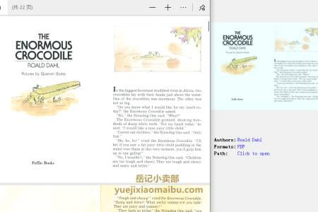 【配音频】The Enormous Crocodile by Roald Dahl(pdf)