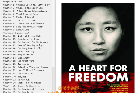 【配音频】A Heart for Freedom: The Remarkable Journey of a Young Dissident, Her Daring Escape, and Her Quest to Free China's Daughters by Chai Ling(mobi,epub,pdf)