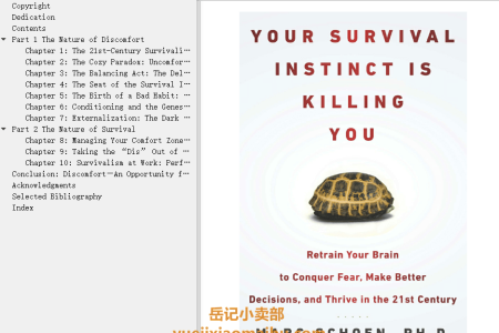 【配音频】Your Survival Instinct Is Killing You: Retrain Your Brain to Conquer Fear, Make Better Decisions, and Thrive in the 21s t Century by Marc Schoen(mobi,epub,pdf)