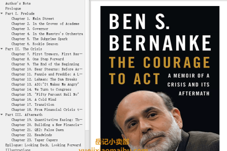【配音频】The Courage to Act: A Memoir of a Crisis and Its Aftermath by Ben S. Bernanke(mobi,epub,pdf)