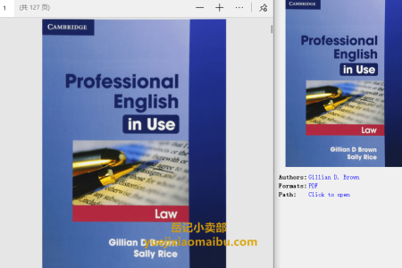 【电子书】Professional English in Use: Law (Professional English in Use) by Gillian D. Brown, Sally Rice(pdf)