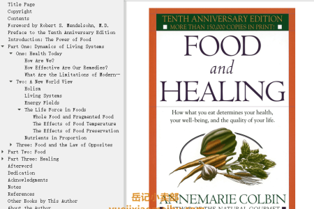 【电子书】Food and Healing: How What You Eat Determines Your Health, Your Well-Being, and the Quality of Your Life by Annemarie Colbin(mobi,epub,pdf)