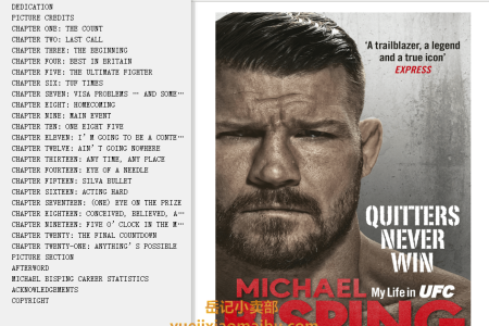 【电子书】Quitters Never Win: My Life in UFC by Michael Bisping, Anthony Evans(mobi,epub,pdf)