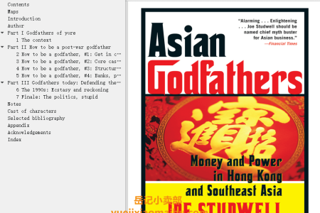 【电子书】Asian Godfathers: Money and Power in Hong Kong and South East Asia by Joe Studwell(mobi,epub,pdf)