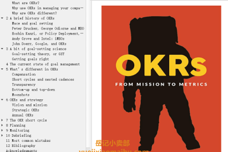 【电子书】OKRs, From Mission to Metrics: How Objectives and Key Results can help your organization achieve great things. by Francisco S. Homem De Mello(mobi,epub,pdf)
