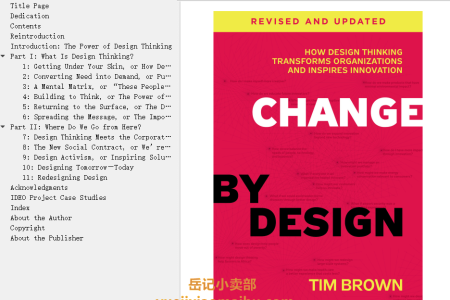 【配音频】Change by Design Revised and Updated: How Design Thinking Transforms Organizations and Inspires Innovation by Tim Brown(mobi,epub,pdf)
