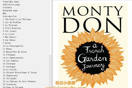 【电子书】The road to Le Tholonet : A French garden journey by Monty Don(mobi,epub,pdf)
