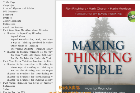 【电子书】Making Thinking Visible: How to Promote Engagement, Understanding, and Independence for All Learners by Ron Ritchhart (mobi,epub,pdf)