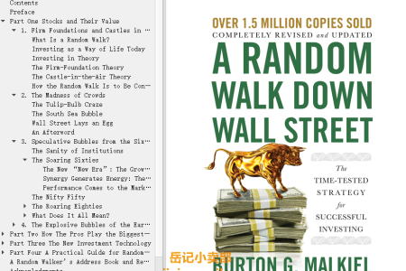 【配音频】A Random Walk Down Wall Street 12th Edition: The Time-Tested Strategy for Successful Investing by Burton G. Malkiel(mobi,epub,pdf)