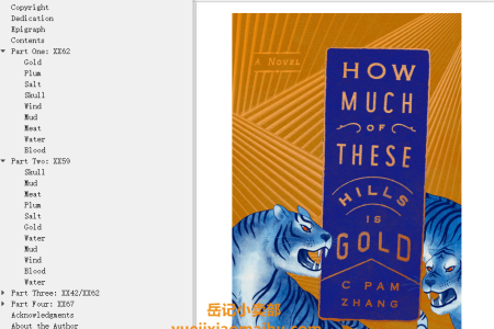 【配音频】How Much of These Hills Is Gold by C Pam Zhang(mobi,epub,pdf)
