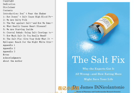 【配音频】The Salt Fix: Why the Experts Got It All Wrong--And How Eating More Might Save Your Life by James DiNicolantonio(mobi,epub,pdf)