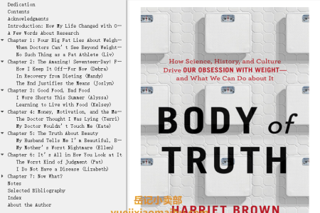 【配音频】Body of Truth: Change Your Life by Changing the Way You Think about Weight and Health by Harriet Brown(mobi,epub,pdf)