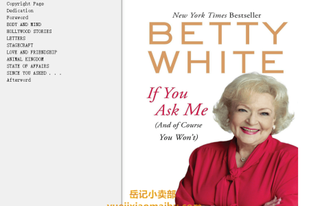 【配音频】If You Ask Me (And of Course You Won't) by Betty White(mobi,epub,pdf)