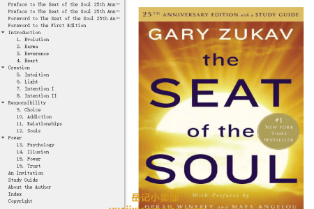 【配音频】The Seat of the Soul 25th Anniversary Edition: with a Study Guide by Gary Zukav(mobi,epub,pdf)