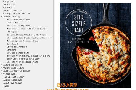 【电子书】Stir, Sizzle, Bake: Recipes for Your Cast-Iron Skillet by Charlotte Druckman(mobi,epub,pdf)
