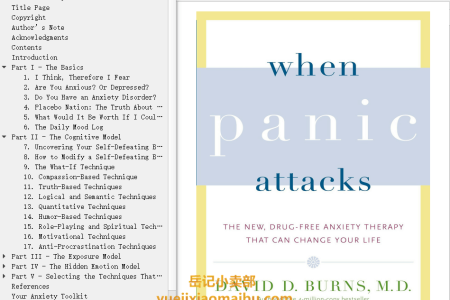 【配音频】When Panic Attacks: The New, Drug-Free Anxiety Therapy That Can Change Your Life by David D. Burns(mobi,epub,pdf)