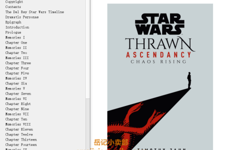 【配音频】Chaos Rising (Star Wars: Thrawn Ascendancy #1) by Timothy Zahn(mobi,epub,pdf)