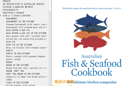 【电子书】Australian Fish and Seafood Cookbook: The ultimate kitchen companion by John Susman, Anthony Huckstep, Sarah Swan, Stephen Hodges(mobi,epub,pdf)